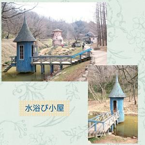 Share_2017_03_27_065551