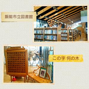 Share_2017_03_27_082339