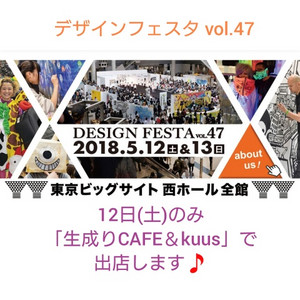 Vol47_2018512